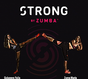 STRONG by Zumba - испытай себя!