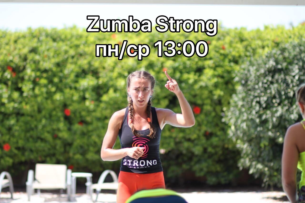 STRONG by Zumba с Губановой Юлией