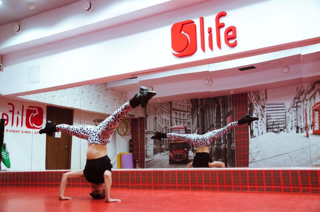Набор на танцы на хаус в школу 5Life
