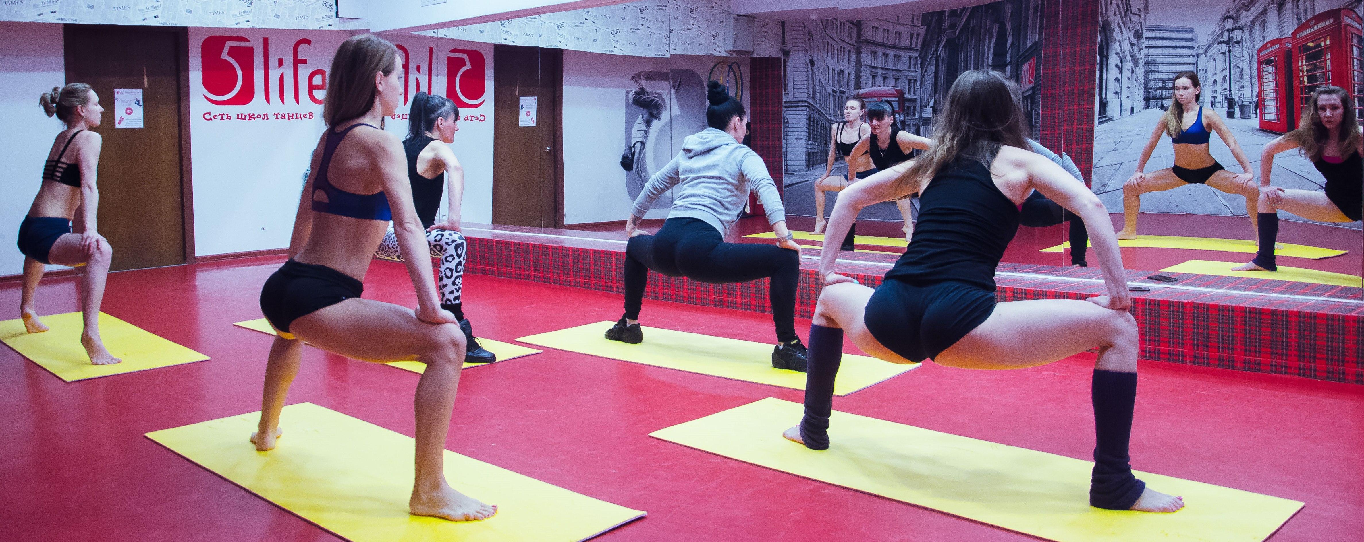 Танцевальная студия 5Life приглашает всех на занятия